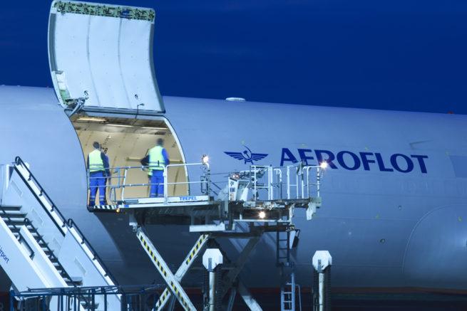 MD-11 cargo door