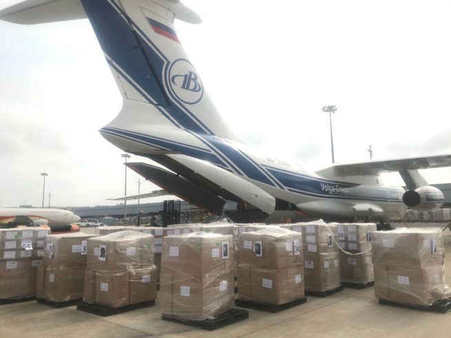 humanitarian relief flights